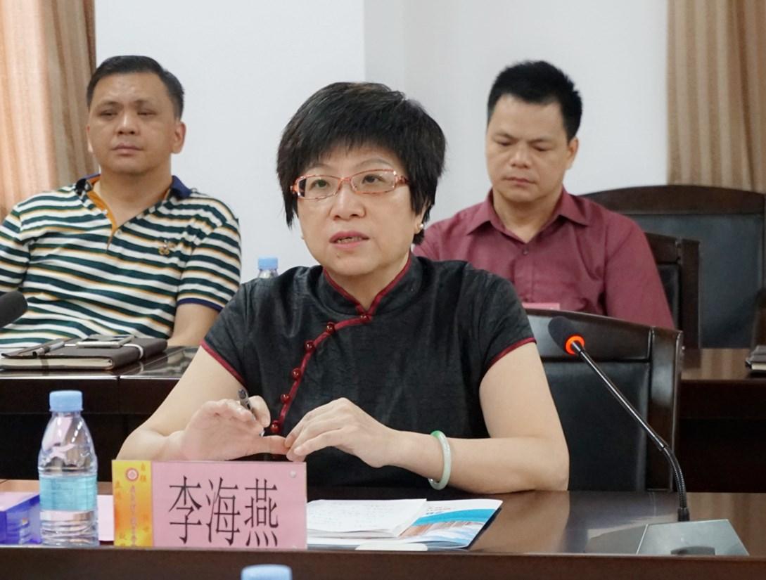 党委副书记李海燕讲话